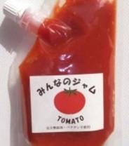 『トマトジャム』みんなのジャム手作り無添加ペクチン不使用低糖度180g